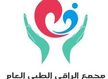 مطلوب اخصائية نساء وولاده لمجمع طبي