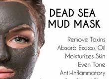 Dead Sea Pearls