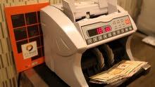 ماكينة عد النقود - عد وكشف تزوير