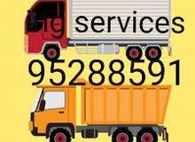 #خدمات النقل اثاث عام منزلك نقل #اغراض#