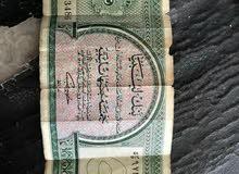 عملة المملكة فئة 5 دينار
