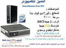 HP Desktop compter with competitive prices