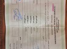موتر اباتشي وارد العمودي من السعودية