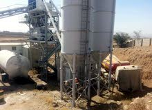 الان لعشاق الاستثمار في اليمن مصنع خرسانه متكامل جديد
