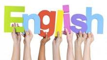 مدرس لغة انجليزية ابتدائي وإعدادي بسعر ممتاز جدا