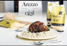 ارز طويل الحبة. أريزو