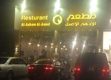 مطعم للبيع بداعي السفر