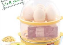 سلق البيض بالبخار -  مقلاة بخار متعددة الاستخدام