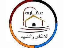 شركة ديكور في التجمع الخامس والشروق(01020115119 عقارى للاسكان)