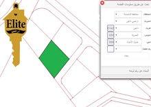 قطعه ارض للبيع في الاردن - عمان - ناعور