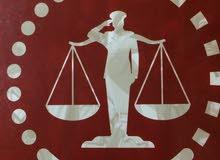 ملخص مواد قانونية وعلمية وإعداد الأبحاث