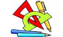 مراجعة رياضيات للمناهج الوطنية و الدولية