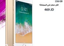 جهاز iPhone 7 256 GB باقل سعر في المملكة