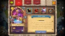لعبة كاستل كلاش عربي
