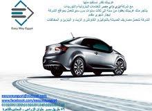 استفيد من عربيتك مع شركة easyway egypt للخدمات البترولية و التوريدات باعلي سعر في السوق