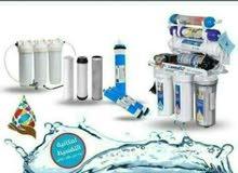 اجهزة فلاتر مياه منزليه