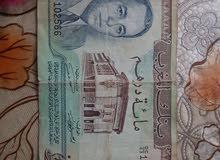 بنك المغرب مائة درهم