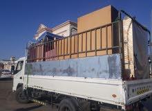 خدمة نقل عام اغراض بيت وعمال 3طن نقل عام سعر house shifting hom