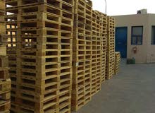 شرا جميع انواع الخشب وظبالي البلاستيك