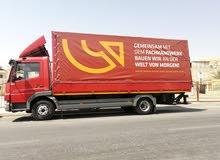 شركة السندباد لخدمات النقل و ترحيل الاثاث مع الفك و التركيب و التغليف