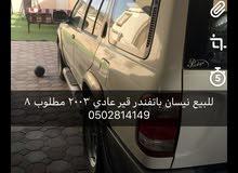 Nissan Pathfinder for sale in Dubai