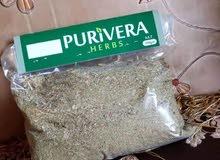 عشبة purivera لتخفيف الوزن