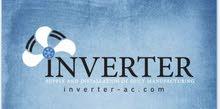 شركة انفرتر / تجهيز وتركيب المكيفات المركزية وصناعة مجاري الهواء المعدنية (دكت)