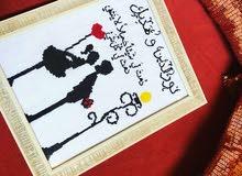 براويز تعليقات هدايا نسائية رجالية