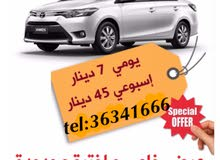 car for rent سيارات للأيجار