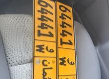 رقم للبيع خماسي مميز 64441