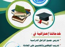 مدرّس ومدرّب لغة إنجليزية للطلاب والمهنيين