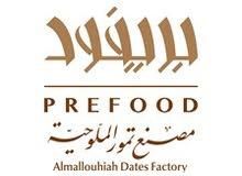 عروض خاصة على اكثر من عشرين صنف معمول عالي الجودة Prefood KSA