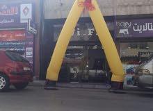 لافتتاح المحلات البالونات الراقصه باسعاررر مميزه