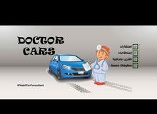 ميكانيكي وكهربائي جميع انواع السيارات ولاستيشارات
