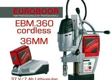 MAGNETIC DRILL MACHINE BATTERY OPERATED EBM.360 UPTO 36MM EUROBOOR HOLLAND