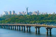 خدمات السفر ل اوكرانيا علاج او بزنس