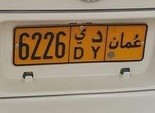 رقم: 6226 د ي