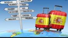 خدمــات تاشيرة اسبانيا من تونس