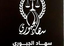 مكتب محاماة / دبي -ابوظبي