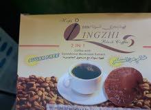 coffee with ganoderma mushroom