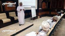 مدرب برنامج إدارة التغيير والتطوير التنظيمي