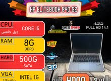 لعبة بابجي بكفاءه HP ELITEBOOK 840 G2 CORE I5 جيل خامس رمات 8 جيجا هارد 500