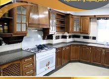 K&A Kitchen Design