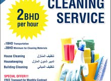 ALSAAD ALALI CLEANING