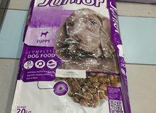 اكل كلاب