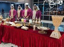 قهوة وادي الدواسر البحرينية للمناسبات