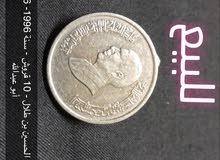 عملة معدنية ( أردنية ) قديمة