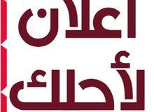 مطلوب استاذ أو استاذة في مادتين  لغة عربية وقانون اداري معهد خاص متوسط ولعالي