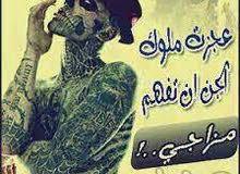مطلاوب لبتوب سمسمج او دللل او توشيبا او اتش بي السعربا 60000 الف يمني