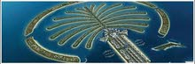 شقه باطلالة خلابة على مرسى دبي و فندق أتلانتس